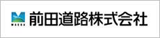 前田道路株式会社